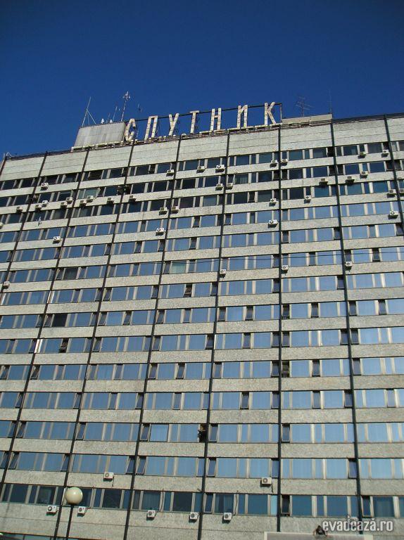 Hotel Sputnik Moscova | 1