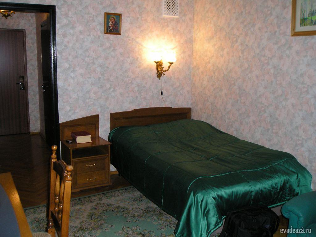Hotel Danilovskaya Moscova | 3