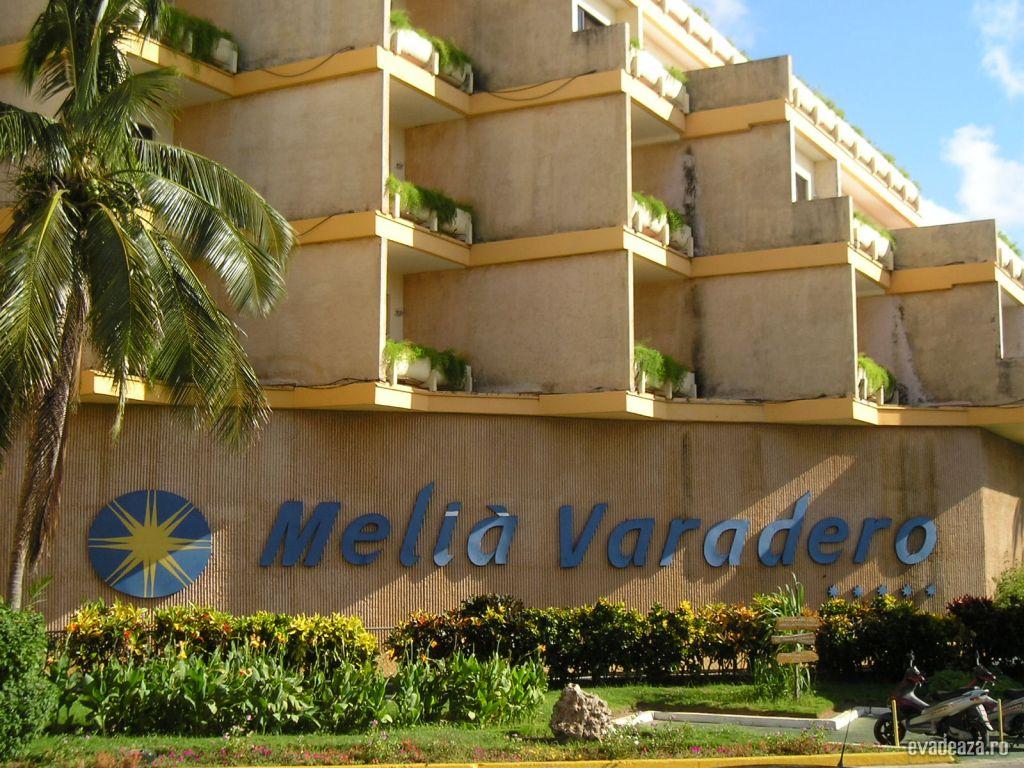Melia Varadero | 1