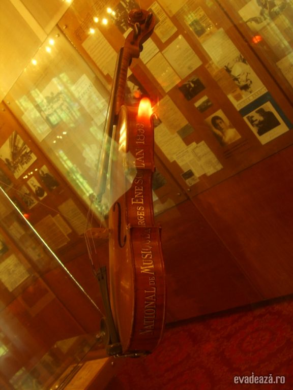 Casa memoriala George Enescu | 1
