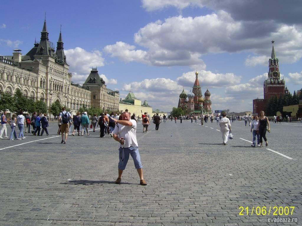 Moscova - Piaţa Roşie | 1